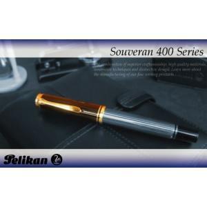 Pelikan Souveran スーベレーン M400 (吸入式万年筆)|erfolg
