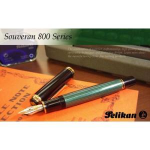 Pelikan 吸入式万年筆 スーベレーン 800|erfolg