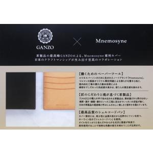 【数量限定】GANZO x ニーモシネ リングノート+カバー ブラック MNXGN-05<9/30までニーモシネフェア開催中>|erfolg|04