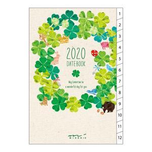 【20%OFF】《月間》MIDORI (ミドリ) 2020年 手帳 ポケットダイアリー<ミニ> クローバー柄 27784006|erfolg