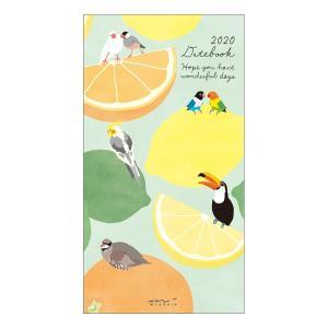 【在庫限り特価】《月間》MIDORI (ミドリ) 2020年 手帳 ポケットダイアリー<スリム> トリ柄 27794006 erfolg