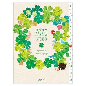 【在庫限り特価】《週間》MIDORI (ミドリ) 2020年 手帳 ポケットダイアリー<A6> クローバー柄 27801006 erfolg