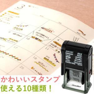 ミドリ かわいいスタンプ 回転印 手帳に使えるはんこ 月/曜日/天気/リスト/メッセージ/吹き出し/動物/ネコ/フレーム erfolg