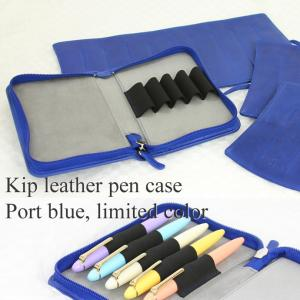 NAGASAWA PenStyle キップ [5本差しラウンドジップペンケース] 限定カラー ポートブルー (ナガサワ文具センター/オリジナル/キップレザー/万年筆 革 ペンケ|erfolg