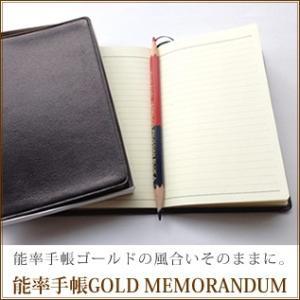 NAGASAWA 能率手帳GOLD メモランダム(MEMORANDUM)|erfolg|02