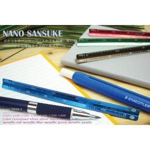 NANO SANSUKE ナノ サンスケ  極細タイプ 三角スケール 10cm 一般用 (ナノサンスケ) erfolg