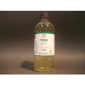 HOLBEIN 画溶液 PEINDRE パンドル 200ml(ホルベイン/ペインティングオイル)