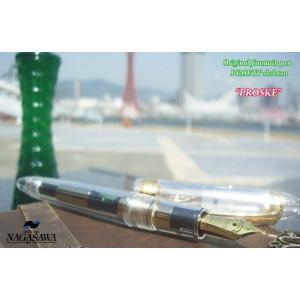 ナガサワ オリジナル万年筆ペン先:14金本体サイズ:約136mmキャップを外した状態:約117mmキ...