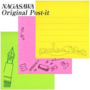 NAGASAWA オリジナルデザイン ポストイット 強粘着タイプ ネオンカラー イエロー/ピンク/グリーン N-654SS|erfolg