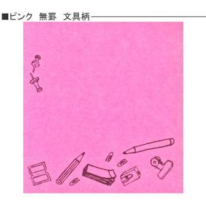 NAGASAWA オリジナルデザイン ポストイット 強粘着タイプ ネオンカラー イエロー/ピンク/グリーン N-654SS|erfolg|03
