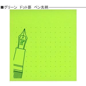NAGASAWA オリジナルデザイン ポストイット 強粘着タイプ ネオンカラー イエロー/ピンク/グリーン N-654SS|erfolg|04