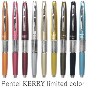 ぺんてる KERRY Limited Color シャープペン (Pentel/ケリー/限定色/シャーペン)|erfolg