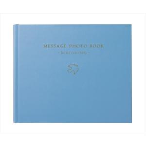 Mark's/マークス わが子へ贈るフォトブック Message photo book pb-al0...