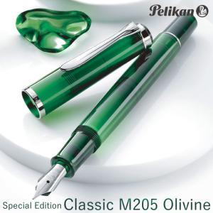【特別生産品】ペリカン 万年筆 クラシックM205 オリヴィーン スチールペン先 吸入式 ペン先:EF/F|erfolg
