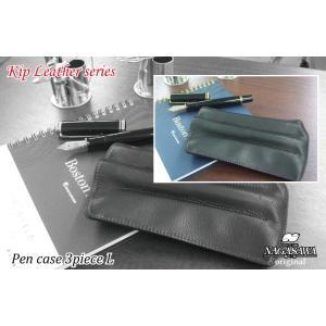 NAGASAWA PenStyle 3本差し キップレザー ペンケース Lサイズ (ナガサワ/万年筆 革 ペンケース)|erfolg