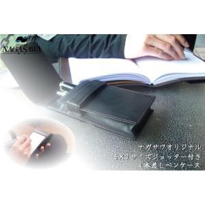 NAGASAWA PenStyle ペンケース (ジョッター付き4本差し) erfolg