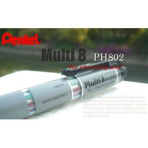Pentel  ホルダータイプ複合筆記具  マルチ8 PH802(ぺんてる/ペンテル/ボールペン/色鉛筆) erfolg