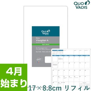 《月間》クオバディス 手帳 2020年4月始まり 月間ブロック 見開き1ヶ月 ビソプラン4 リフィル (QUOVADIS/レフィルスケジュール帳/マンスリー) erfolg