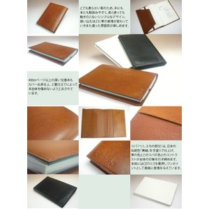 Craft Design Technology Leather Book Cover 革製 ブックカバー item64|erfolg