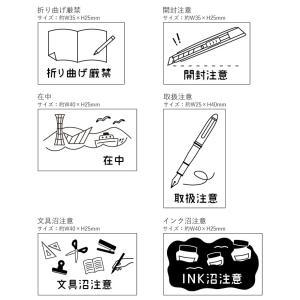 新柄登場!NAGASAWA オリジナル柄 かわいい文具スタンプ|erfolg|02