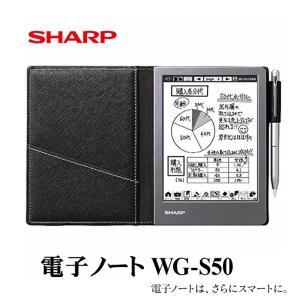 【在庫あり】シャープ 電子ノート ブラック系 W...の商品画像