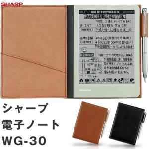 シャープ 電子ノート ブラウン系 WG-S30-T / ブラック系 WG-S30-B (デジタル文具/デジタルメモ)|erfolg