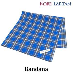 KOBE TARTAN 播州織 バンダナ (神戸タータン/タータンチェック)|erfolg