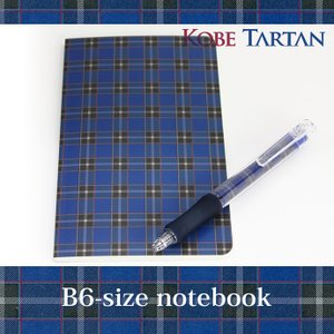 KOBE TARTAN スリムノート 横罫 B6サイズ (神戸タータン/タータンチェック)|erfolg