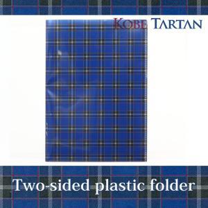 KOBE TARTAN クリアホルダー A4サイズW 2面タイプ (神戸タータン/タータンチェック/クリアフォルダー/クリアファイル)|erfolg