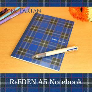 KOBE TARTAN REEDENノート 5mm方眼罫 A5サイズ (神戸タータン/リエデン/タータンチェック)|erfolg