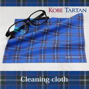 KOBE TARTAN メガネ・万年筆クリーナー (神戸タータン/タータンチェック/眼鏡クロス/めがね拭き)|erfolg