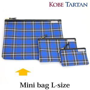 KOBE TARTAN 播州織 フラットポーチ Lサイズ W26.5×H20.5cm (神戸タータン/タータンチェック)|erfolg