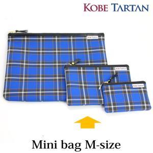 KOBE TARTAN 播州織 フラットポーチ Mサイズ W16.5×H11cm (神戸タータン/タータンチェック)|erfolg