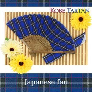KOBE TARTAN 扇子 (神戸タータン/タータンチェック/せんす)|erfolg