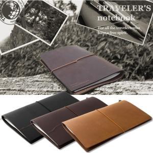 TRAVELER'S notebook トラベラーズノート レギュラーサイズ 黒/茶/キャメル/ブル...