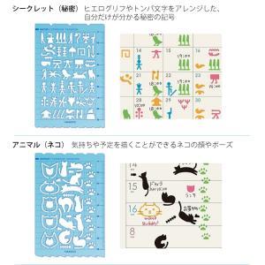 【送料お得なネコポス対象】VANCO ノートブックテンプレート(バンコ/手帳 テンプレート) erfolg 04