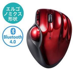 トラックボール ワイヤレス 無線 Bluetooth 4.0 エルゴノミクス DPI切替 レーザーセ...