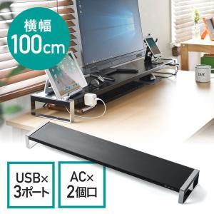 机上台に電源コンセント、USBハブ(USB2.0×2、USB3.0×1)を搭載した多機能液晶モニター...