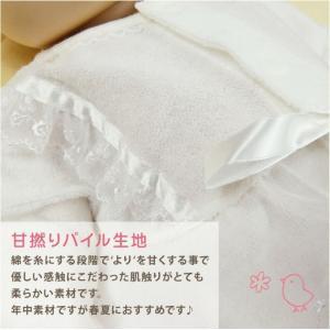 セレモニードレス 2way (ドレス・フード 2点セット) 日本製 お宮参り  男の子 女の子  新生児 赤ちゃん オールシーズン 50cm〜60cm  送料無料|erikaland-store|12