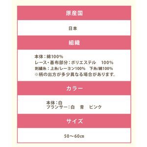 セレモニードレス 2way (ドレス・フード 2点セット) 日本製 お宮参り  男の子 女の子  新生児 赤ちゃん オールシーズン 50cm〜60cm  送料無料|erikaland-store|13