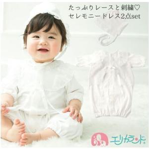 セレモニードレス 2way (ドレス・フード 2点セット)  日本製  長袖 男の子 女の子 新生児 赤ちゃん オールシーズン 50cm〜60cm 送料無料|erikaland-store