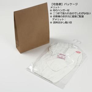 セレモニードレス 2way (ドレス・フード 2点セット)  日本製  長袖 男の子 女の子 新生児 赤ちゃん オールシーズン 50cm〜60cm 送料無料|erikaland-store|12