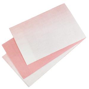 麻帯 半幅帯 No.230 細帯 小袋帯 白 ピンク グラデーション 日本製|eriko
