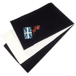 麻帯 半幅帯 No.202 細帯 小袋帯 猫 黒 生成色 日本製|eriko