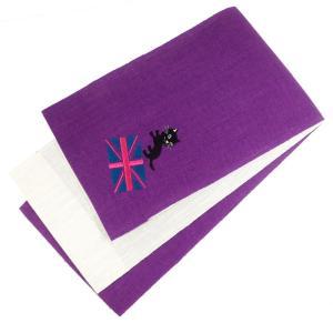 麻帯 半幅帯 No.203 細帯 小袋帯 猫 紫 生成色 日本製|eriko