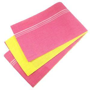 麻帯 半幅帯 No.219 細帯 小袋帯 牡丹色 黄色 白 日本製|eriko