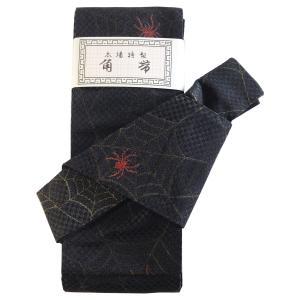 男性用ワンタッチ本場特製角帯 No.111 黒 蜘蛛 スパイダー柄|eriko