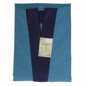 長襦袢 男物 Lサイズ No.1201 青 ブルー 半衿付き 紳士用 メンズ 在庫処分品|eriko