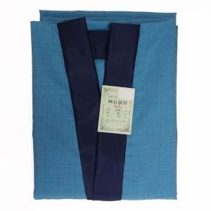 長襦袢 男物 LLサイズ No.1301 青 ブルー 半衿付き 紳士用 メンズ 在庫処分品|eriko