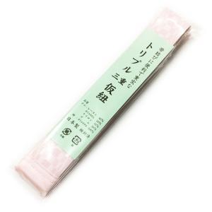トリプル三重仮紐 ピンク 在庫処分品 【DM】|eriko